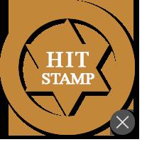 HIT스탬프